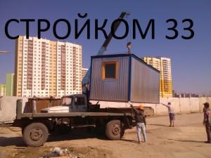 Стройком 33 (4)