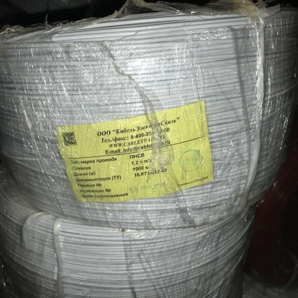 кабель 1000м